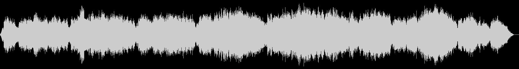 サックスとストリングスのバラードの未再生の波形