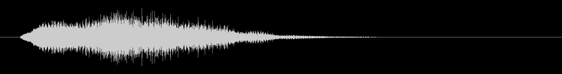 深い残響のエレピサウンドロゴの未再生の波形