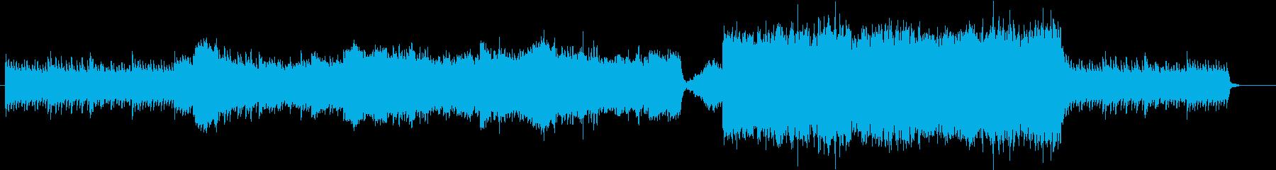 かっこいい回想シーンに使える曲の再生済みの波形