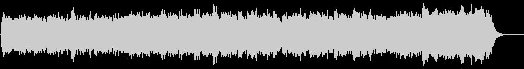 パイプオルガンの荘厳なオリジナル曲です。の未再生の波形