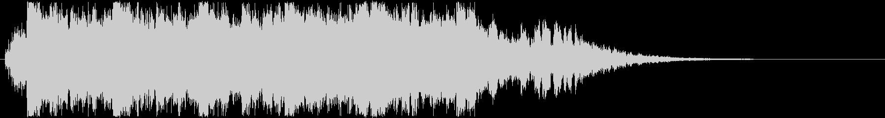 壮大なジングル・ファンファーレの未再生の波形