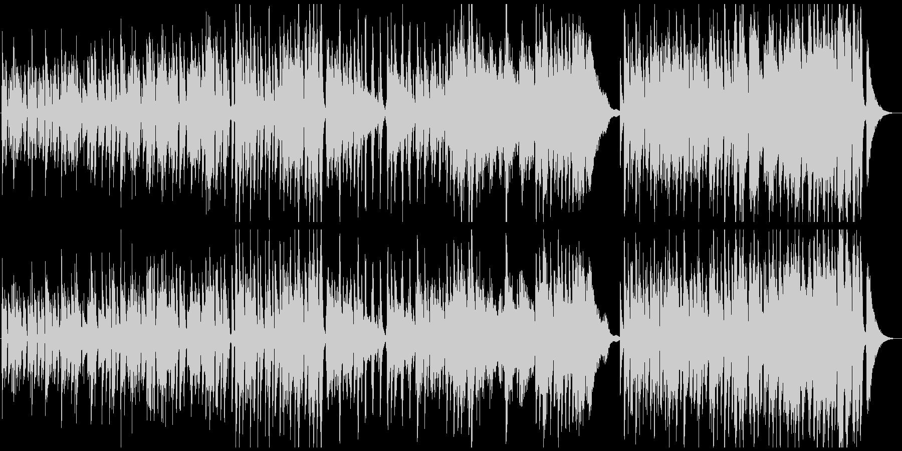呑気なフレンチジャズ 都会的なラブコメの未再生の波形