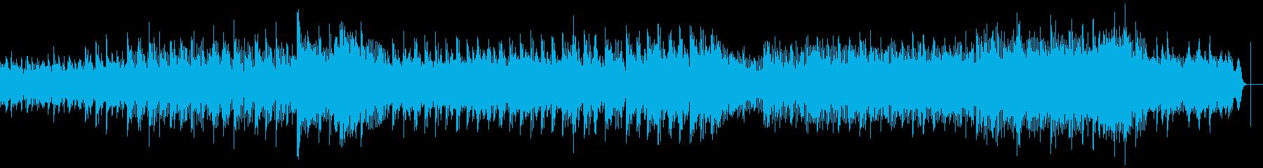 モダンで爽やかな多重奏の再生済みの波形