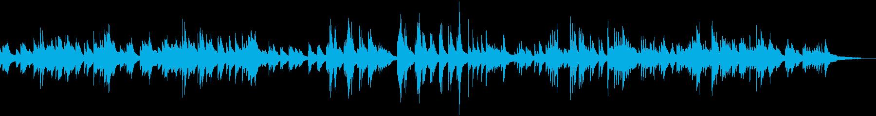 星空のイメージのピアノバラードの再生済みの波形