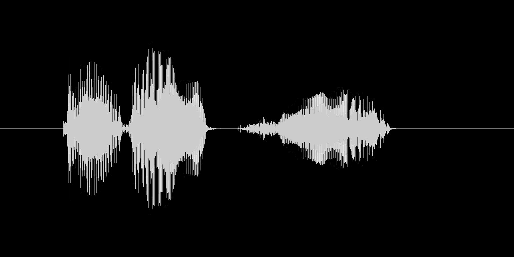ドロー2・DrawTwo・UNO(女の子の未再生の波形