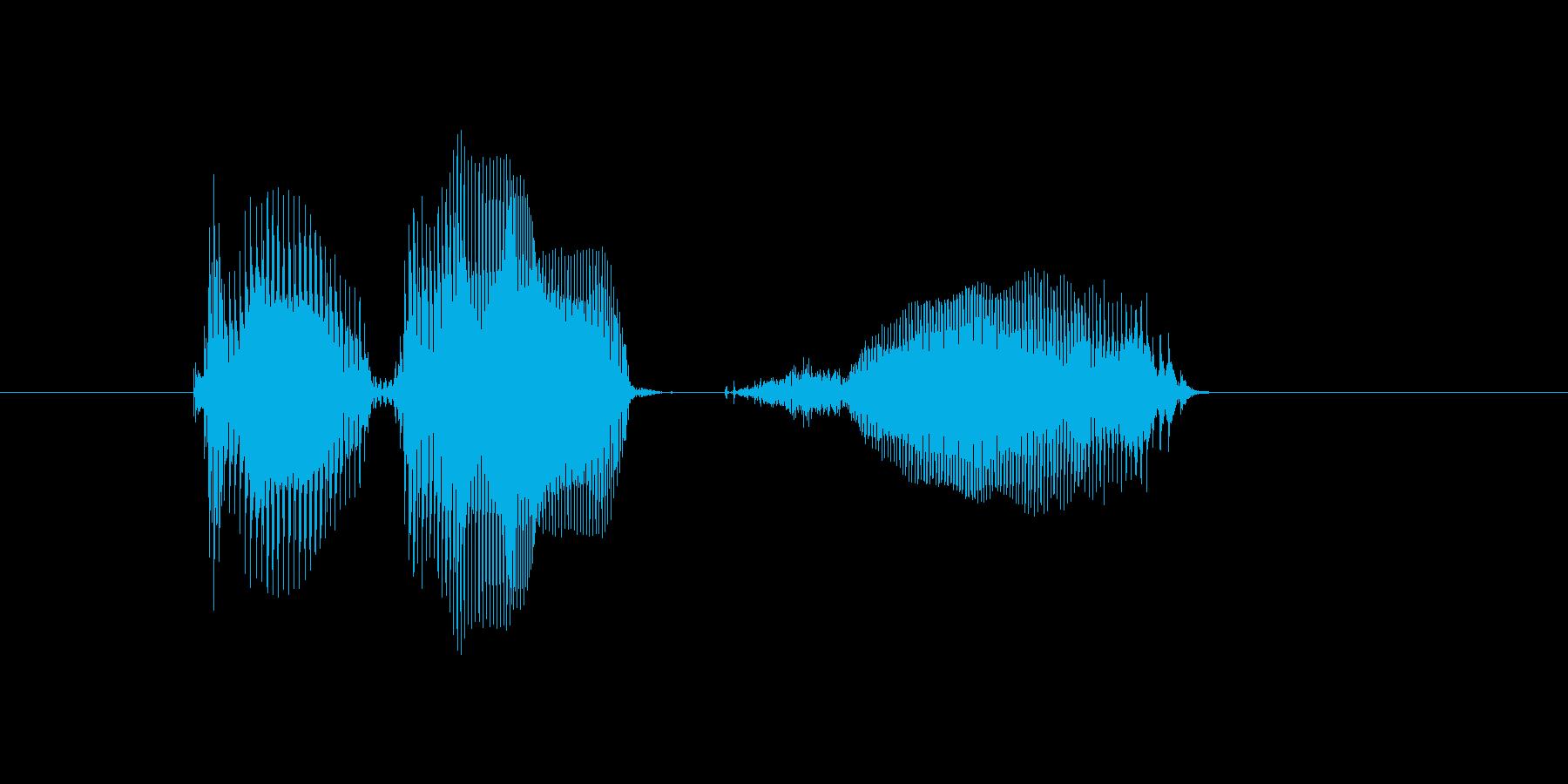 ドロー2・DrawTwo・UNO(女の子の再生済みの波形