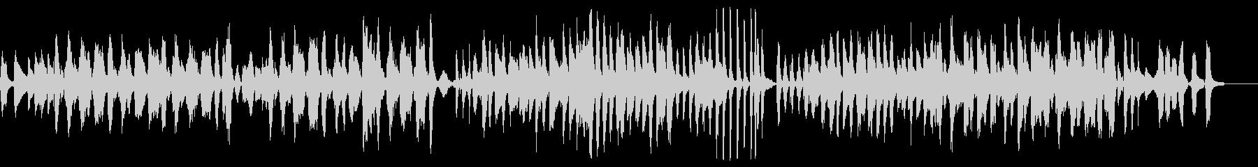 ズッコケ調のJazz調の面白い楽曲の未再生の波形