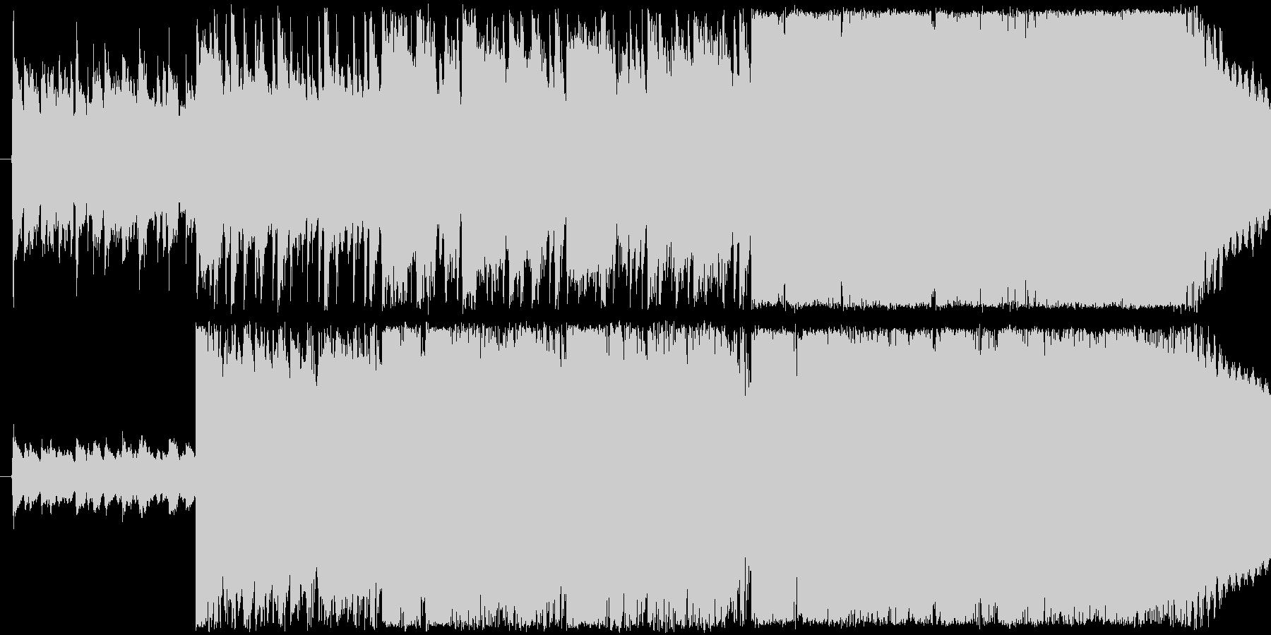Introの未再生の波形
