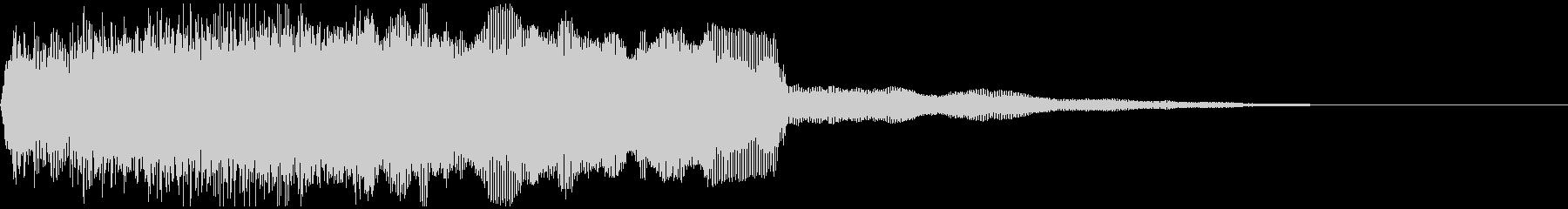 レゲエやDJで使用ホーン(ラッパ)連続2の未再生の波形