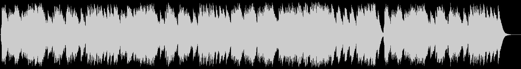 フィガロの結婚(モーツァルト)の未再生の波形