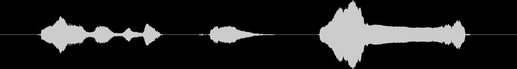 にゅふふふ、にゃーんの未再生の波形