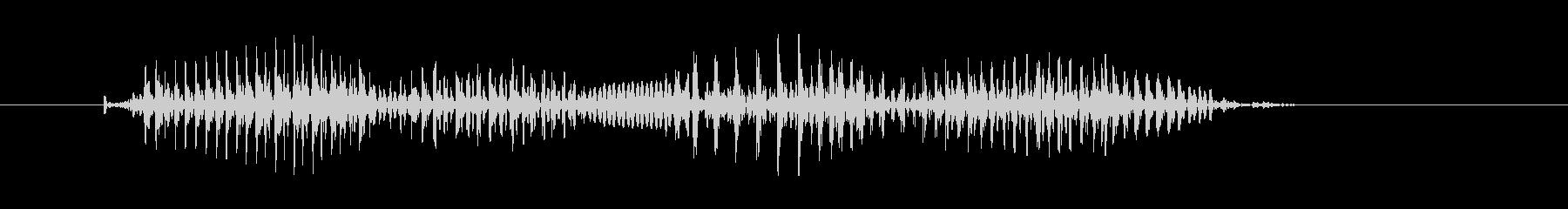ゲロゲロの未再生の波形