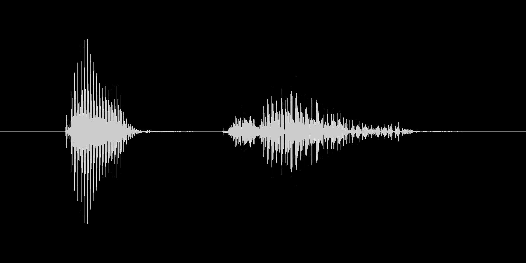 ピッチャーの未再生の波形