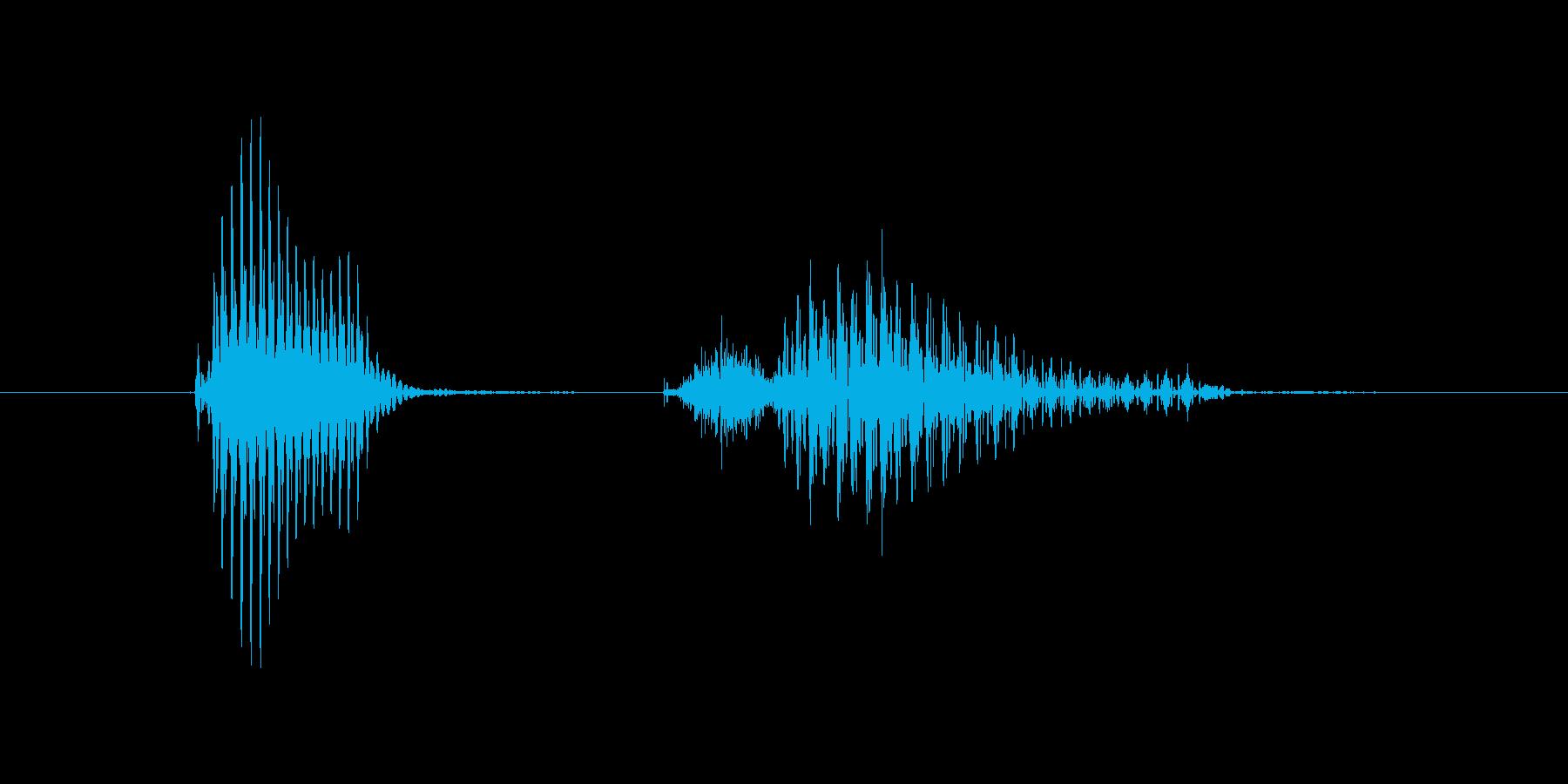 ピッチャーの再生済みの波形