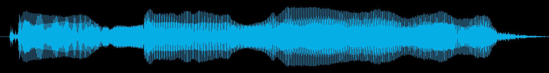 こんばんは~の再生済みの波形