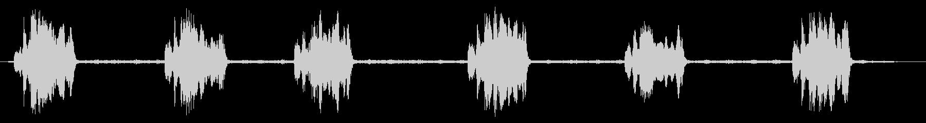 オンドリ:コールを閉じるの未再生の波形