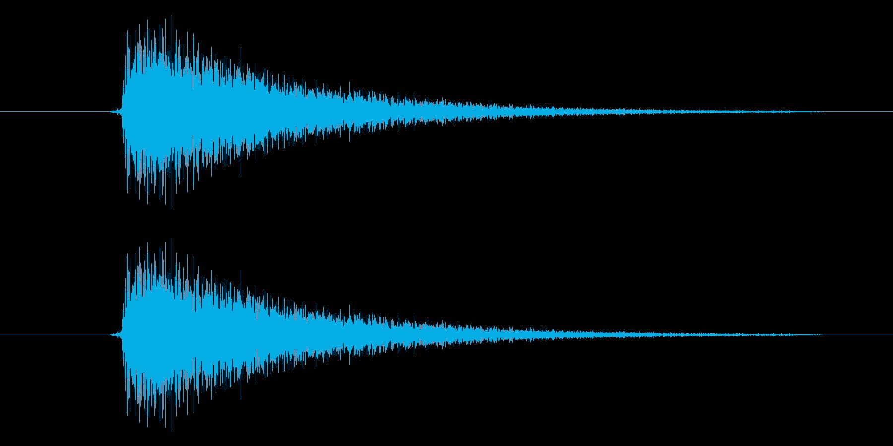ボシの再生済みの波形