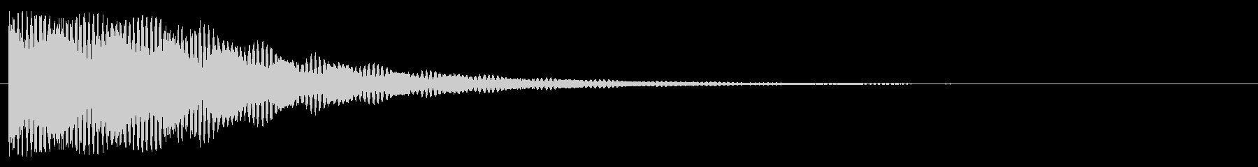 ドォーン(鐘系)の未再生の波形