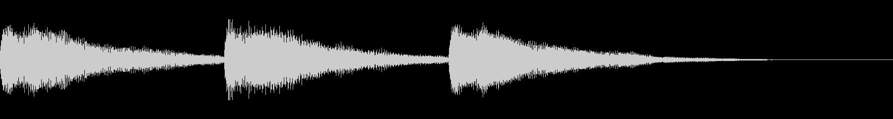 ピアノ お辞儀・礼の時の音1の未再生の波形