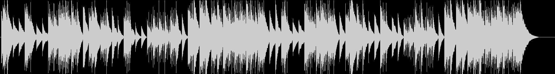 メルヘンチックでクラシカルなオルゴールの未再生の波形