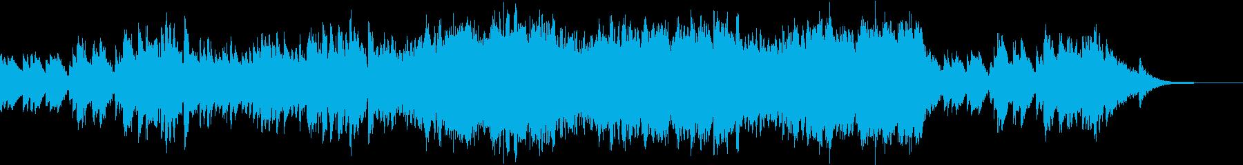 感動的なエンディングにの再生済みの波形