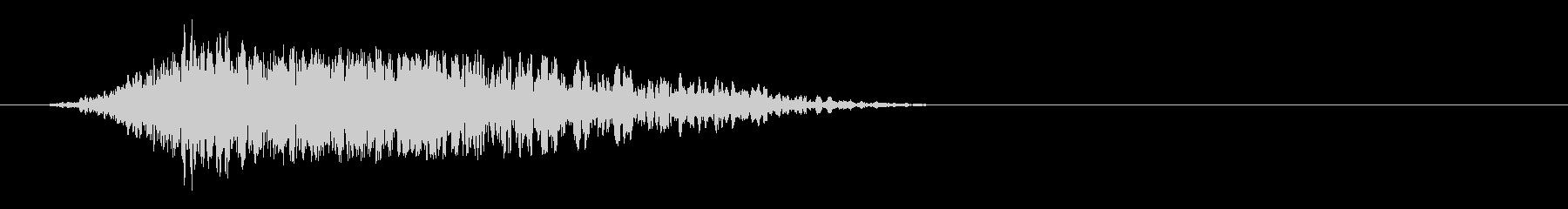 ドラゴン羽ばたき(バサァッッ)の未再生の波形