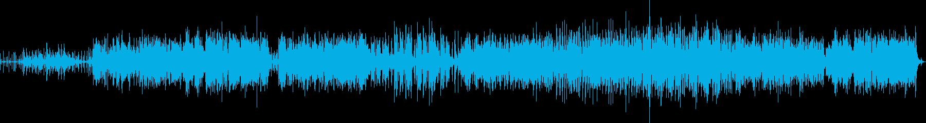 ジャズフュージョン系楽曲の再生済みの波形