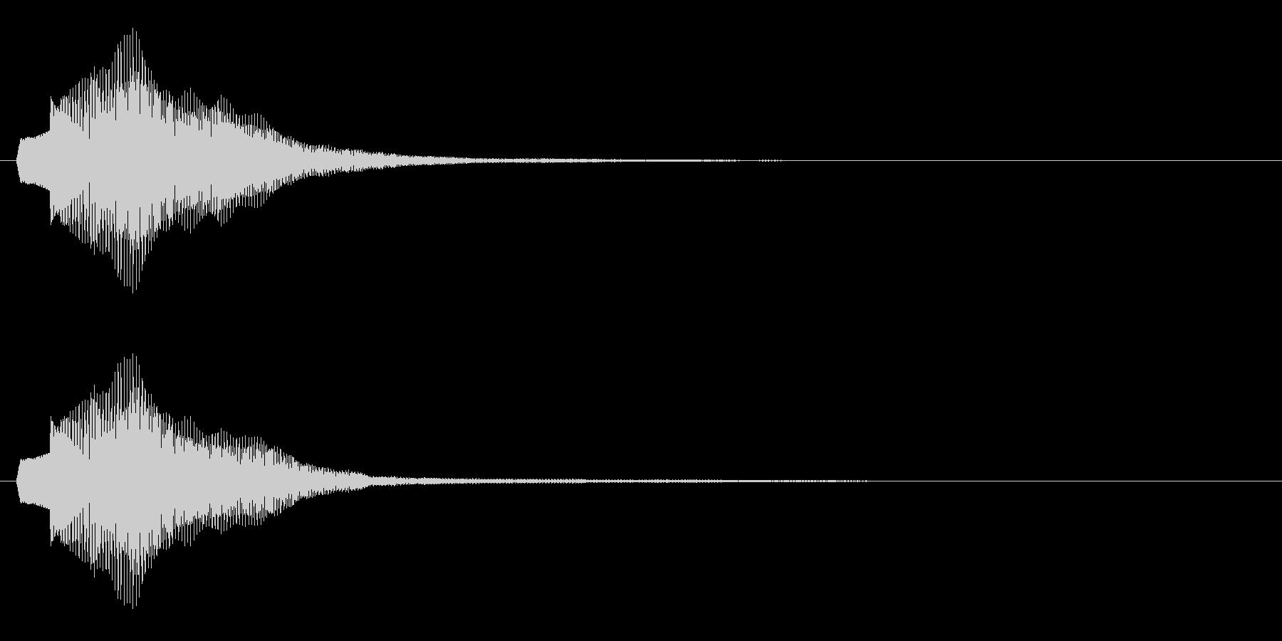 【アクセント】綺麗な決定音(短1)の未再生の波形