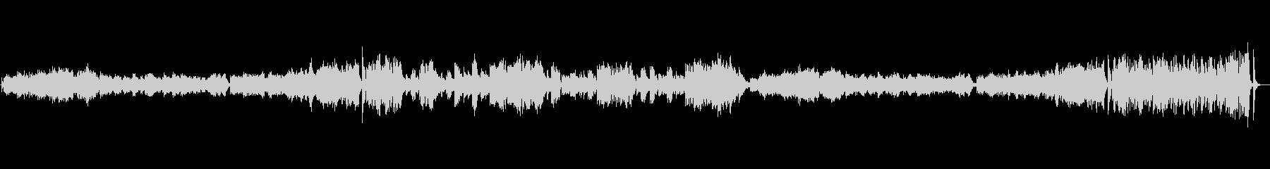 シューベルトの即興曲作品90-2の未再生の波形