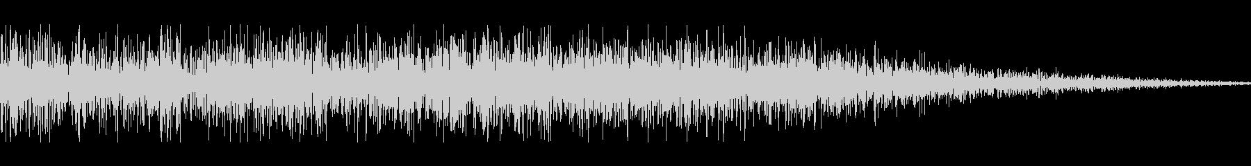 ロボット足音 タイプ14の未再生の波形
