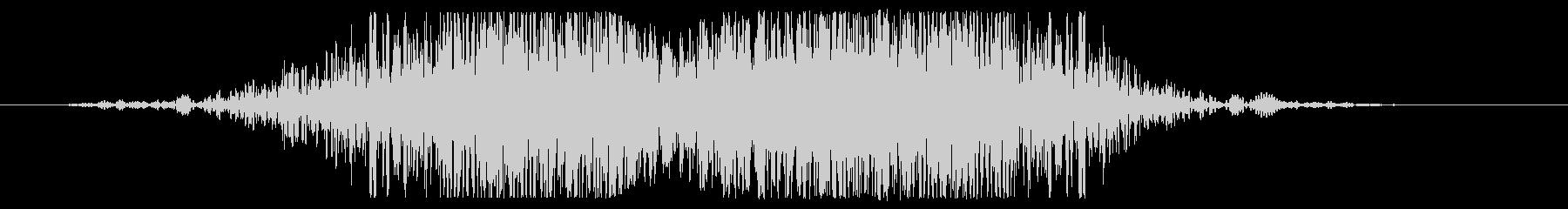 ヘビーメタルスキャンスイープの未再生の波形