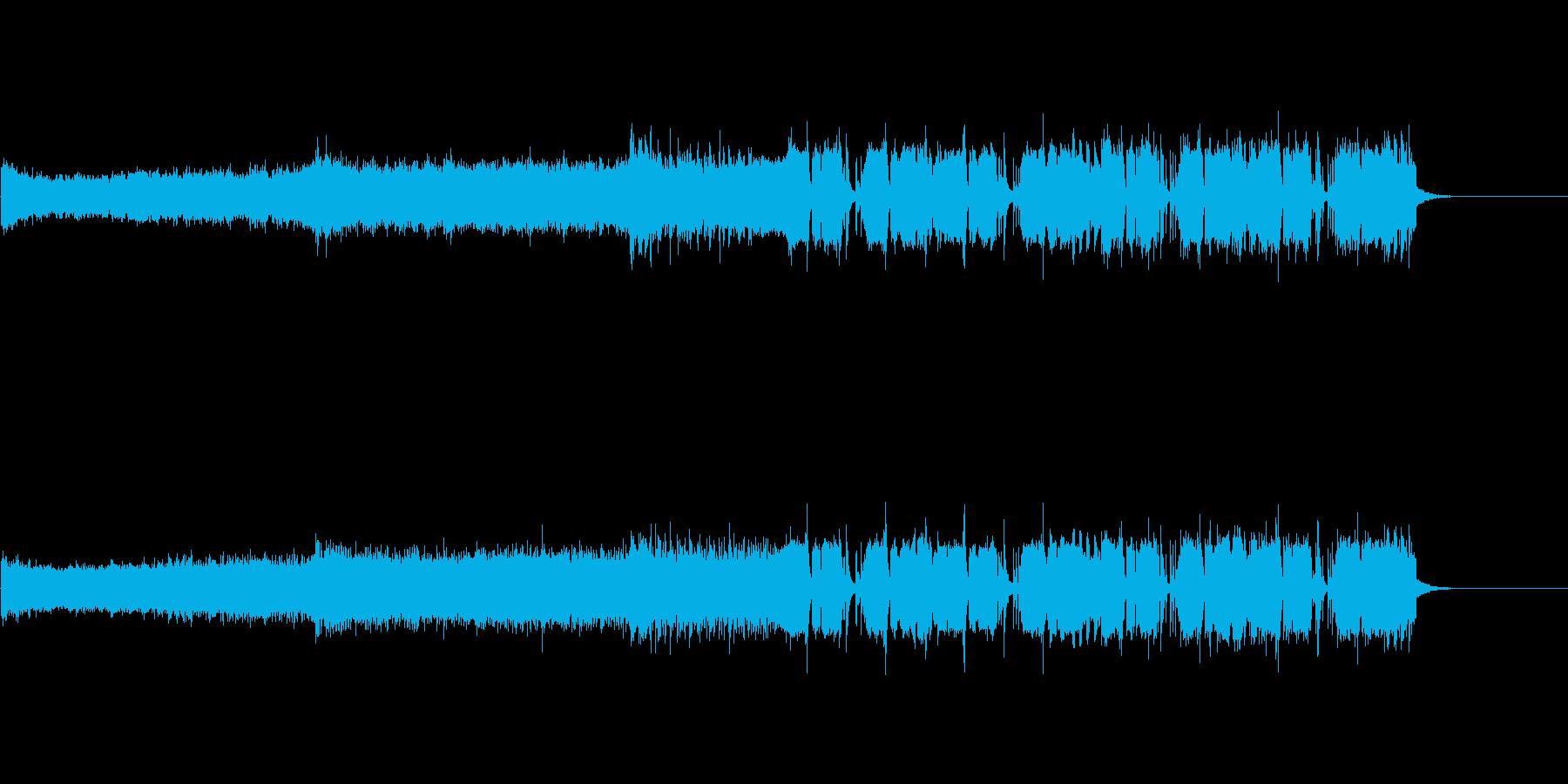 シンセリードが印象的で壮大な変則ビートの再生済みの波形