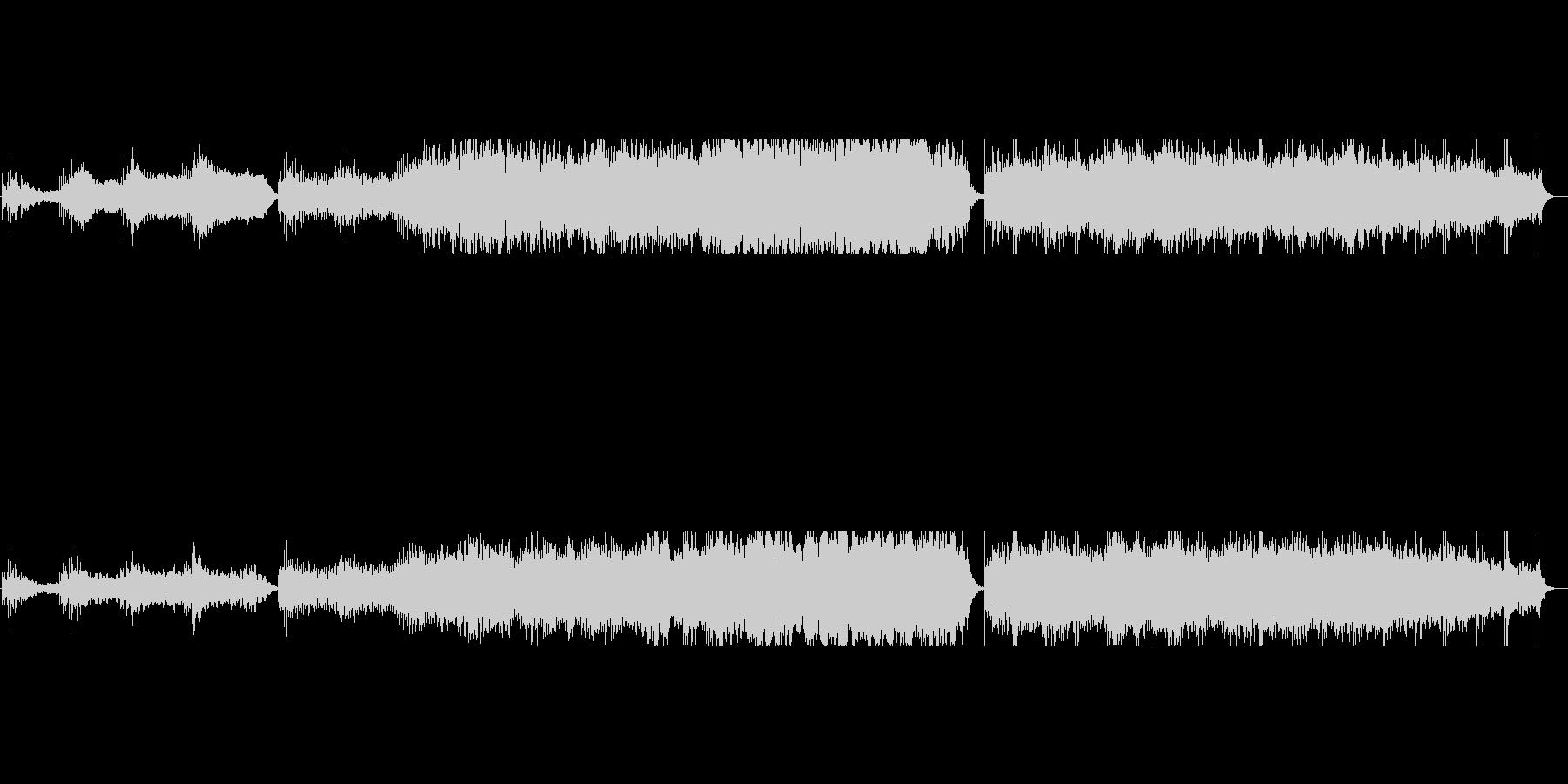 低音で厳かな映画のBGMにありそうな曲の未再生の波形