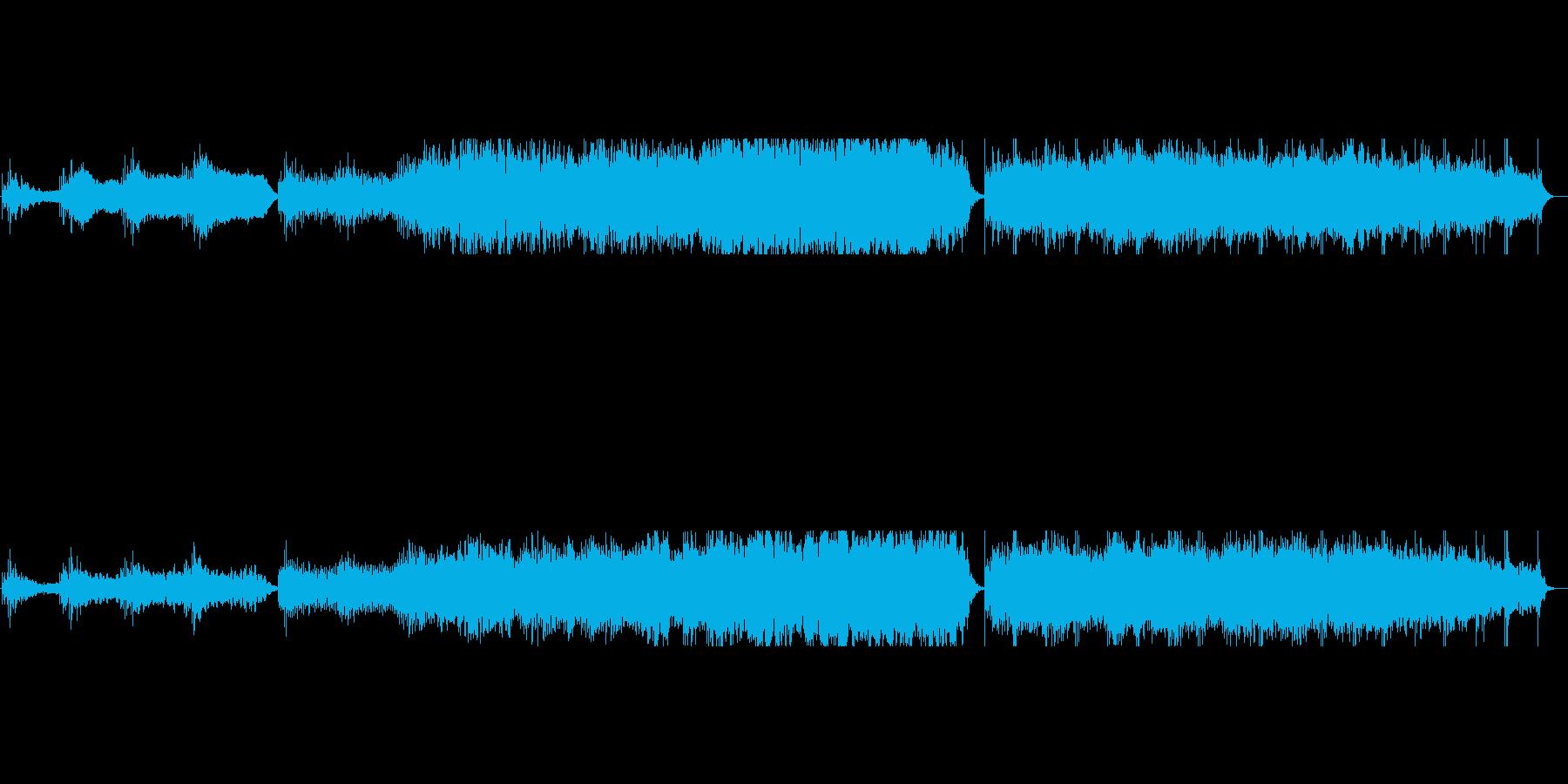 低音で厳かな映画のBGMにありそうな曲の再生済みの波形