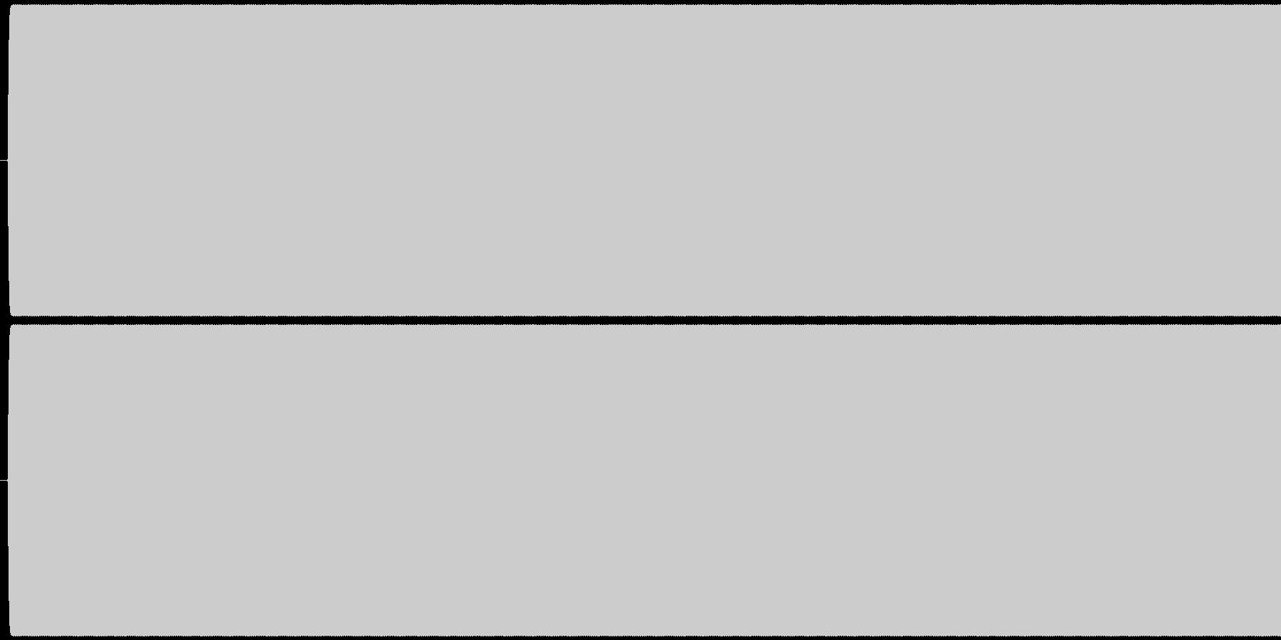 ピー音 自主規制音 (約1秒)の未再生の波形
