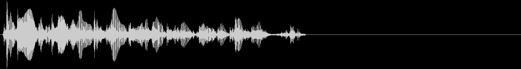 トロンボーン:トーキングアクセント...の未再生の波形
