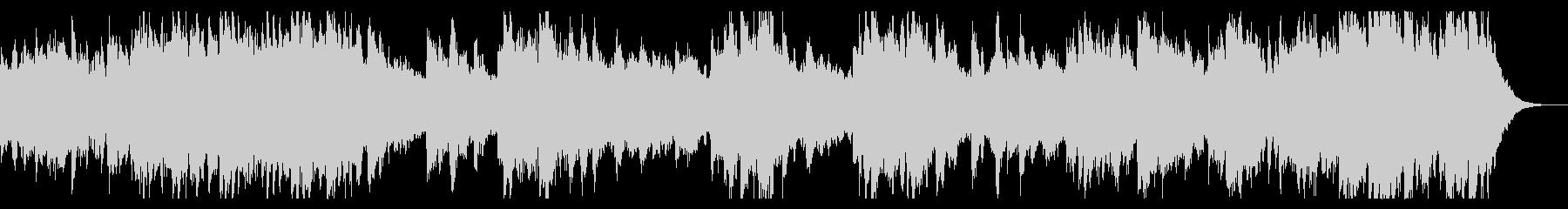 ダークでミステリアスなピアノ主体のBGMの未再生の波形