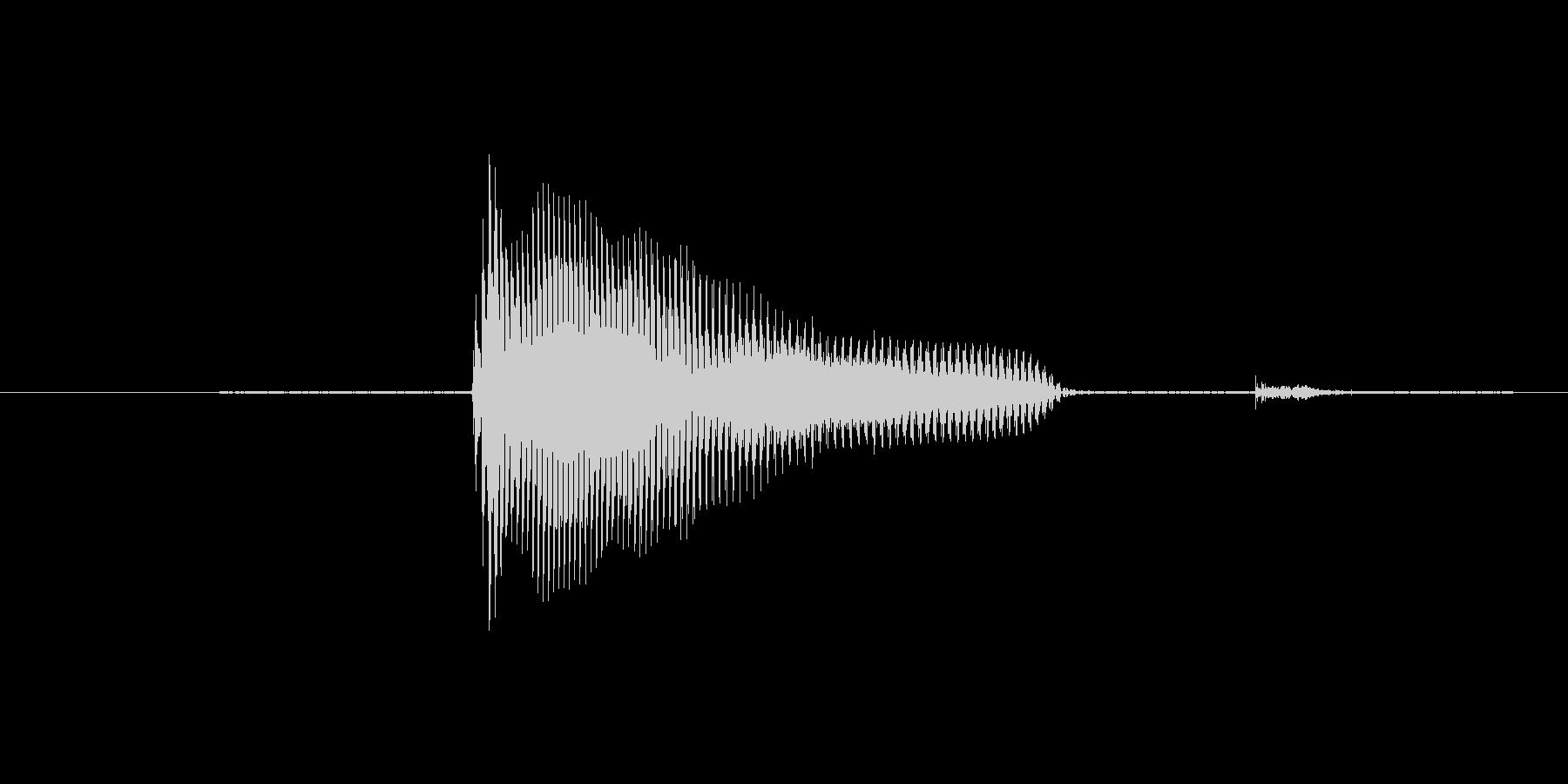 8(えいと)の未再生の波形
