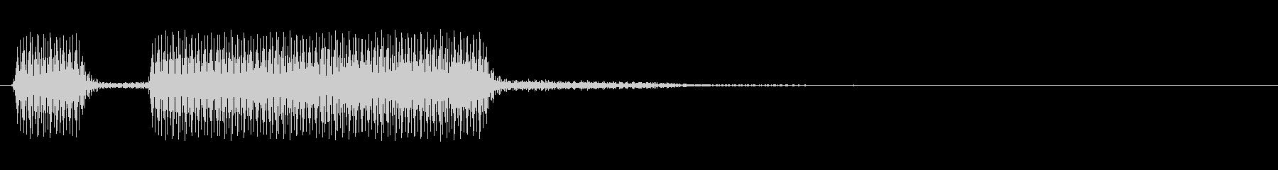 [ブブー] 不正解・エラー_鋸Mix 3の未再生の波形