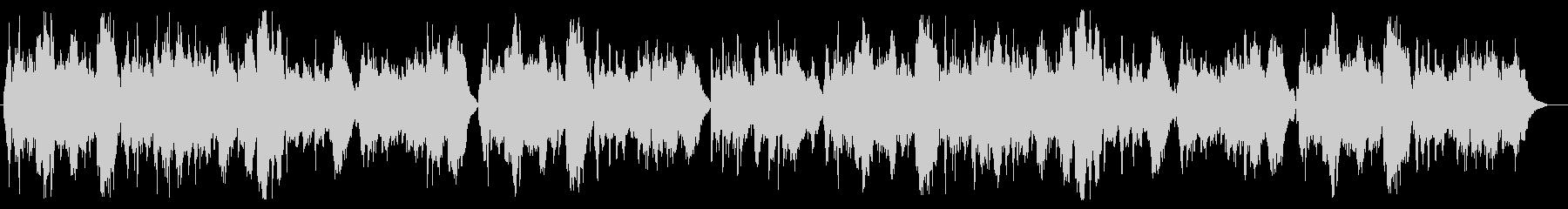 チェロとピアノの抒情的な挿入歌の未再生の波形