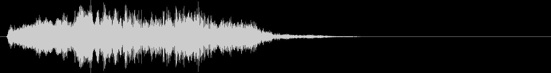 ピロリ(ポーズ音・ストップ音)の未再生の波形