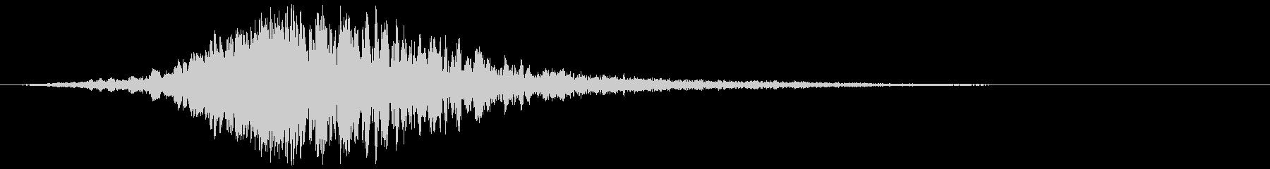 ヒューン:ハイブリット音:オープニング4の未再生の波形