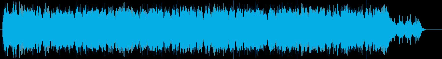 幻想的、神秘的なアコギアルペジオ/生演奏の再生済みの波形