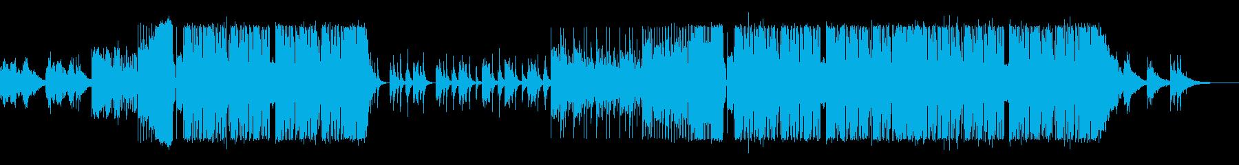 前向きで切ないFuture Bassの再生済みの波形