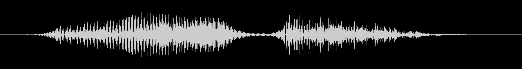 若い女性の声で「令和」(平板型/無加工)の未再生の波形