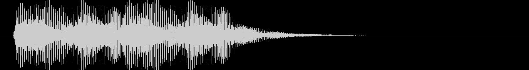 ピロピロ(ピアノキャンセルSE:低音)の未再生の波形
