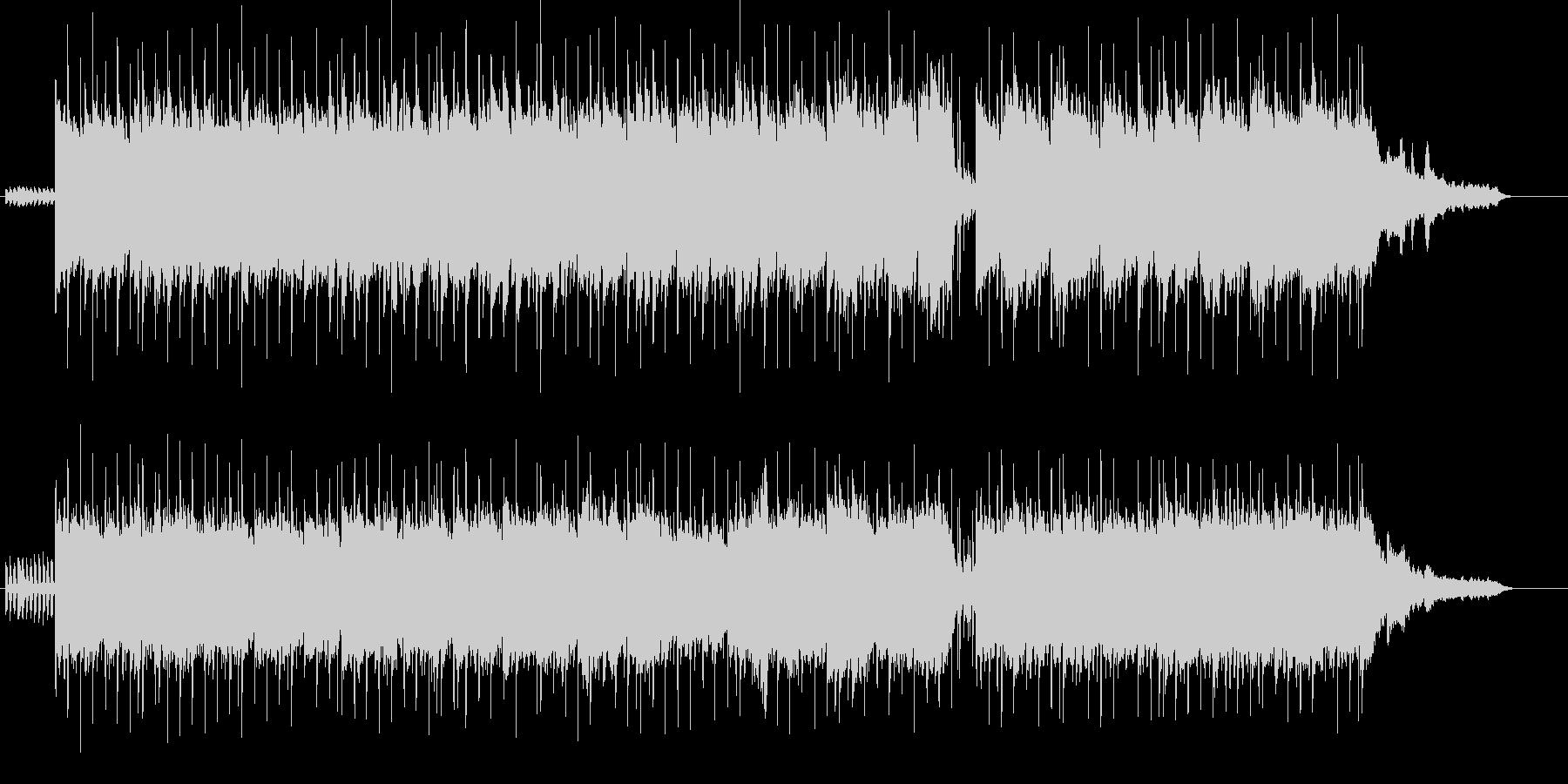 ポップ・バラードの未再生の波形