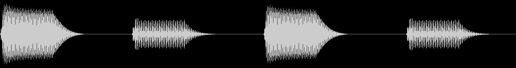 往年のRPG風 コマンド音 シリーズ14の未再生の波形