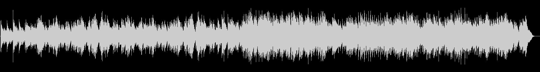 センチメンタルな感じのピアノインストの未再生の波形