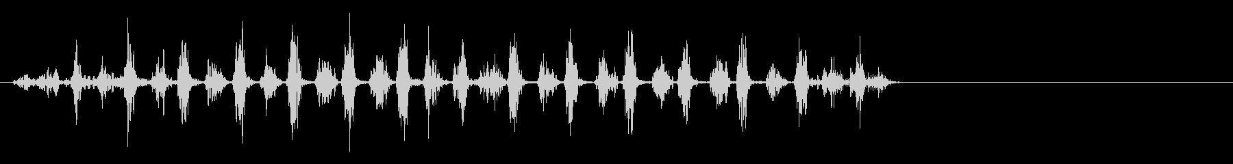 口をゆすぐ(すすぐ)04の未再生の波形